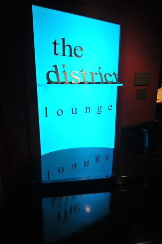 The District Lounge