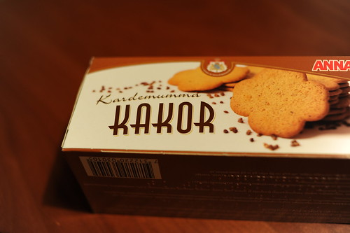 カルダモン・クッキー