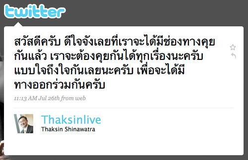 Thaksinlive Say Hi on Twitter