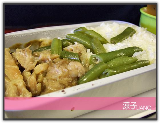 國泰航空 飛機餐03