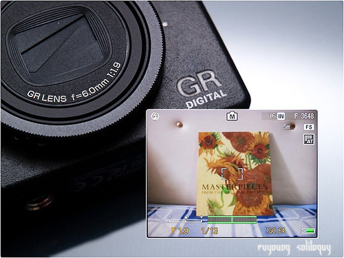 Ricoh_GRD3_interior_01 (by euyoung)