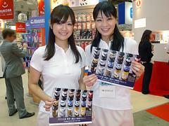 市川寛子+菊間麗子