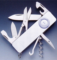 Swiss Army iPod (cap.news) Tags: apple funny comedy ipod satire humor knife parody tool