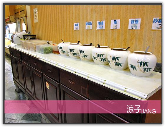 陳師傅麻辣火鍋吃到飽06