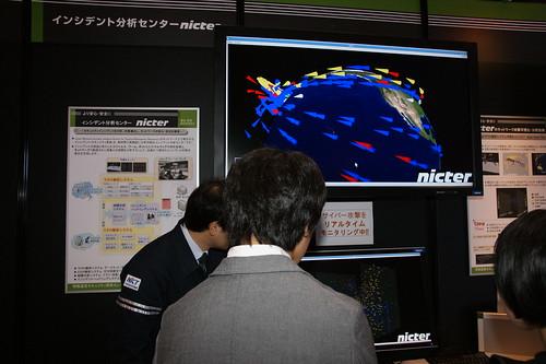 攻撃可視化エンジン/NICT