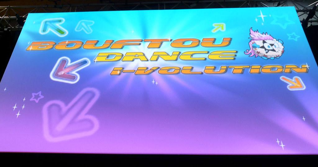 Bouftou Dance i-volution