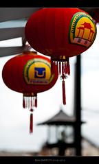 Chinatown ([ Kane ]) Tags: bokeh chinese australia chinesenewyear qld kane boken 200mm gledhill kanegledhill humanhabits canon200lf28 kanegledhillphotography