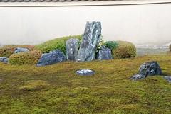 14-Ryugen-an.moss&rox
