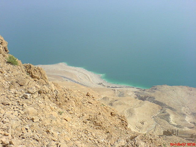 Photo of  Israel, Ein Gedi - Mount Yishay