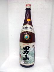 otokoyama sake