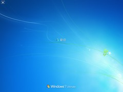 Windows 7 build 7057 登入歡迎畫面