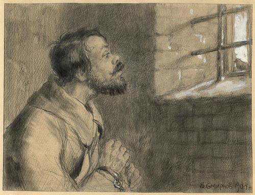 031-En una celda individual en la prisión de Irkutsk- Boris Smirnov 1904