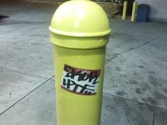 Skor HTF (iStealPics quits) Tags: graffiti bay sticks sticker stickers skor area stick slaps htf