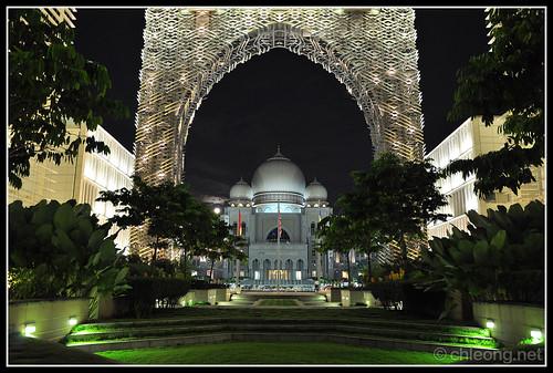 Perbadanan Putrajaya and Palace of Justice from Afar