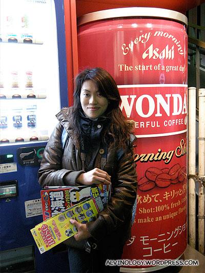 An interesting Wonda Coffee vending machine