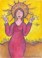 'Priestess' Benediction' (KetubaBeat) Tags: blessings prayer illustrations earthy prayers symbolic colordrawing spiritualart womenart newageart womenspirituality