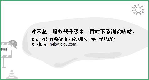 见证大型阉割现场 (转) - 钭江明 - 岸边