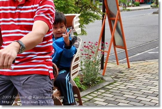 20090703_Karuizawa_818.JPG f