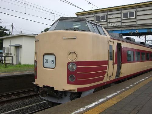 183系/183 Series