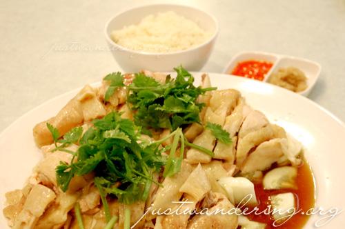 Nam Heong Hailam Chicken