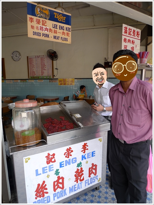 Lee Eng Kee Dried Pork, Meat Floss