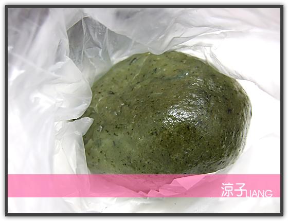 大嬸婆紫玉菜包03