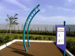 東立石公園、健康3。