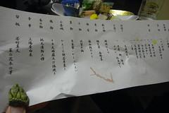 yobuko090320 070