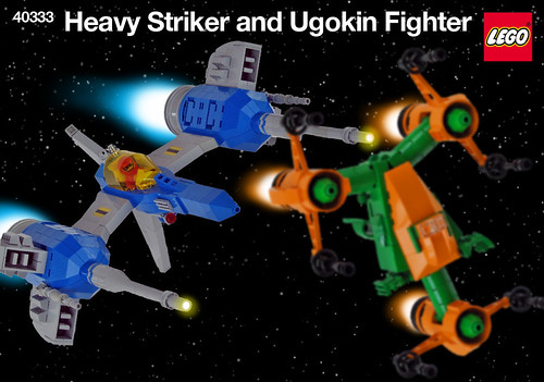 Heavy Striker