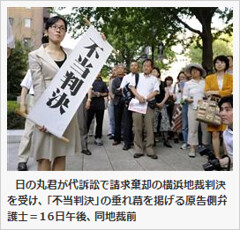 東京新聞:日の丸君が代訴訟、教職員側敗訴 「起立、斉唱義務負う」:社会(TOKYO Web)