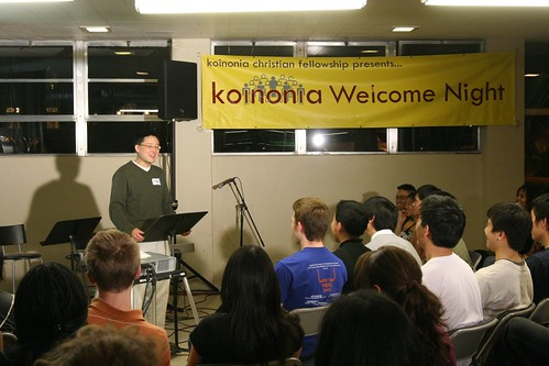 2009 Spring Welcome Night (25)