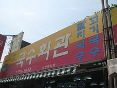 IMG_1828 작성자 jjeong