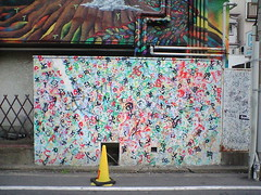 20051204-1252-01 (urbaning) Tags: japan graffiti mito xcolor ibarakiken
