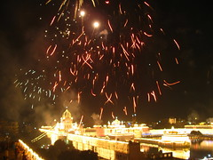 IMG_0864_resize (SGPC) Tags: sikh punjab amritsar goldentemple khalsa harmandirsahib