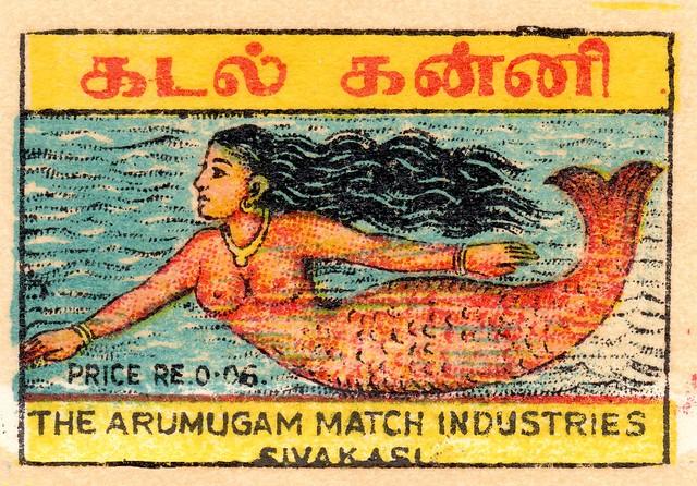 matchindia009