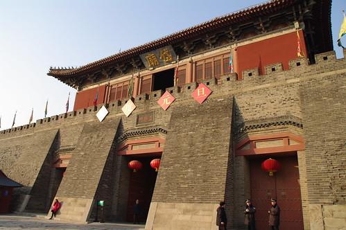 daimiao 岱庙