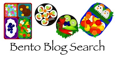 Winner of Bento Blog Search logo contest