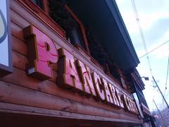 pancake cabin