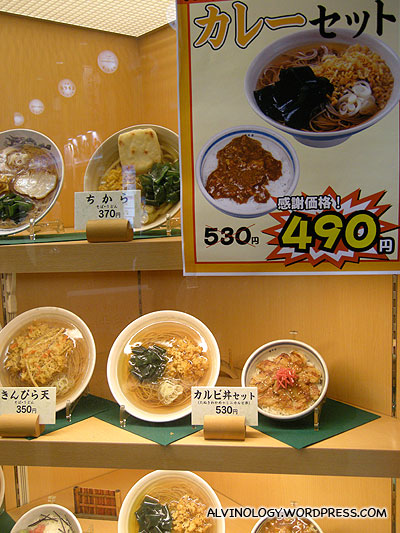 The prices were really cheap, but the food was quite tasteless