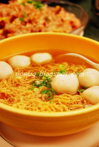 Fish Ball Wanton Noodles