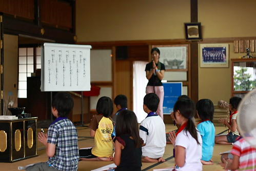 2009順光寺サマースクール 開会式