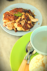 Roast Chicken Rice, Eng Loh Coffeeshop, Jalan Gereja (Church Street), Georgetown