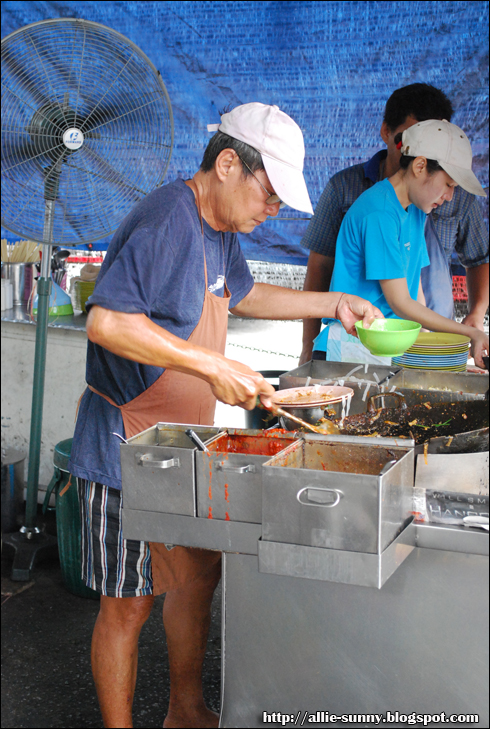 Ah Leng<br /> Char Koay Teow Stall 2