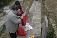 PICT0013 () Tags: china trip  ningbo 2008