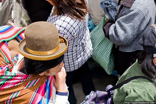 Inhabitant of Bolivia
