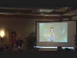 video is showing on projector.