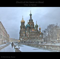 Спас на крови    -  Church of the Savior on Blood