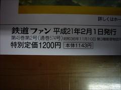 P1180836
