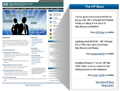 HP Buzz on internal portal via spy.appspot.com