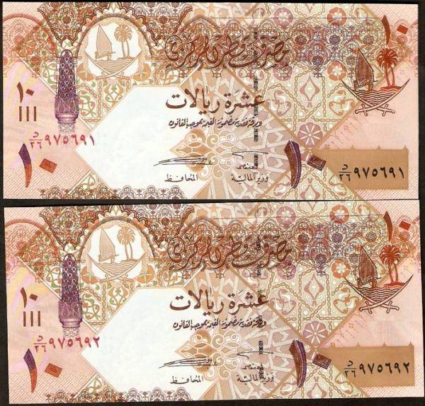 10 Rialov Katar 2008